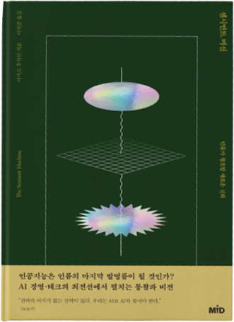 korean-version-1.png